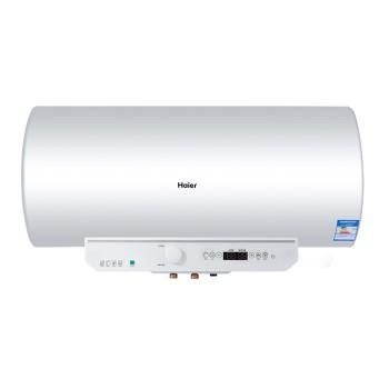 海爾(Haier)ES50H-S1(XE)50L 雙熱力電熱水器