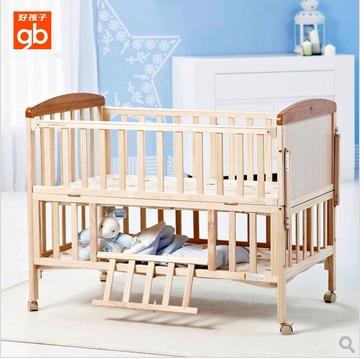 好孩子多功能嬰兒床 實木無漆寶寶床 送蚊帳搖籃可加長童床 MC283