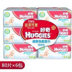 Huggies好奇 超厚倍柔嬰兒濕巾(清爽型)80抽補充裝*6