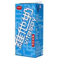1号店超市 维他奶 原味豆奶 1l/盒 x 3