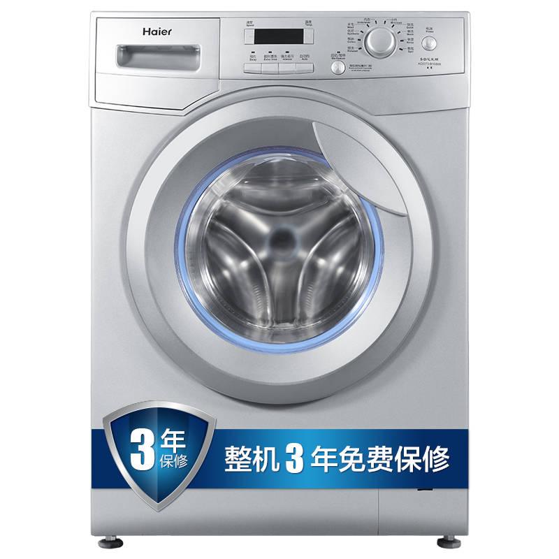 haier 海尔 xqg70-b10866 7kg 变频滚筒洗衣机