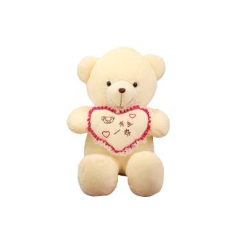 韩流秀秀毛绒玩具泰迪熊可爱抱抱熊公仔布娃娃生日 圣诞节生日礼物女