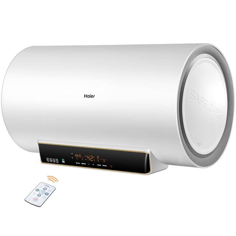海尔(haier)ec8005-t  80升 3d速热电热水器 一级能效