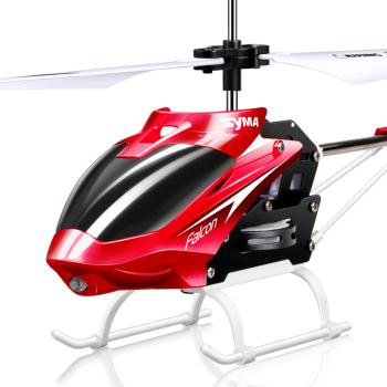 耐摔遥控直升机 益智儿童电动遥控飞机 男孩直升机玩具模型 w25 红色