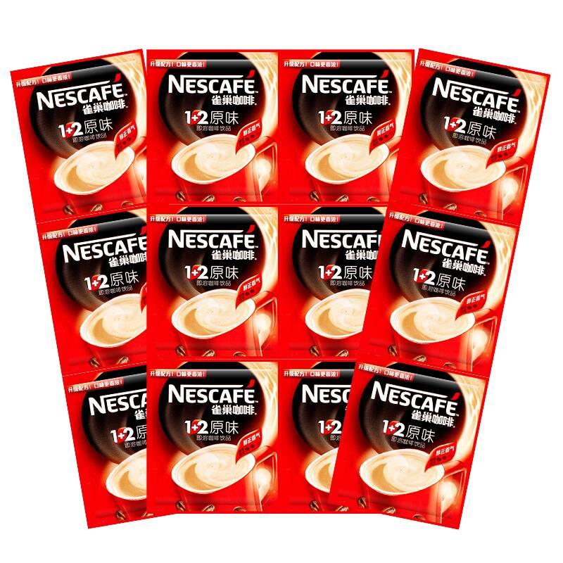 【雀巢原味咖啡】雀巢(Nestle)咖啡 速溶 1+2 原味 微研磨