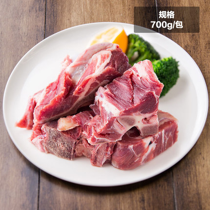 限华东:澳洲谷饲牛脊骨肉骨段 700g图片
