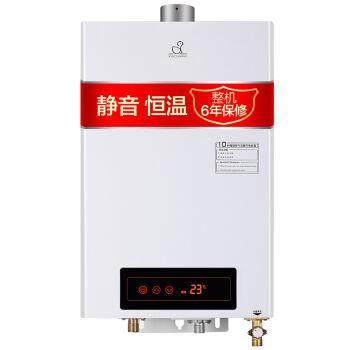 小鸭 燃气恒温热水器 (天然气) jsq19-10xhc3