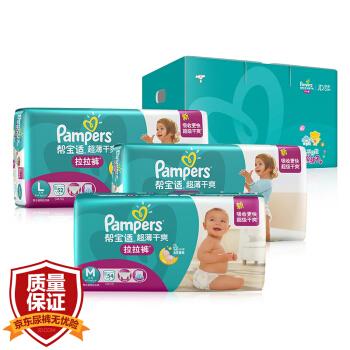 帮宝适Pampers超薄干爽拉拉裤(M54+L104)裤型纸尿裤熊孩子礼盒尿不湿