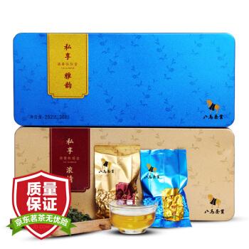 八马茶业 茶叶 乌龙茶 安溪铁观音 私享系列组合装(清香型+浓香型) 504g