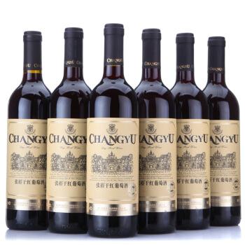 张裕(CHANGYU)红酒优选级干红葡萄酒750ml*6瓶