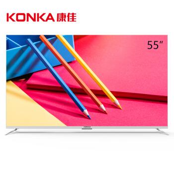 康佳(KONKA)R55U 55英寸4K超高清31核金属边框HDR智能液晶平板电视(银色)