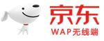 京东商城wap端